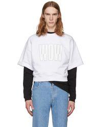 MSGM - White Wow T-shirt - Lyst