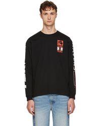 DIESEL - Black T-just Wb T-shirt - Lyst