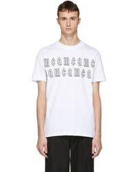 McQ - White Gothic Repeat Logo T-shirt - Lyst