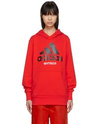 Gosha Rubchinskiy - Red Adidas Originals Edition Hoodie - Lyst