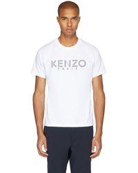 KENZO - White Logo T-shirt - Lyst
