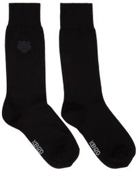 KENZO - Black Tiger Embroidered Socks - Lyst