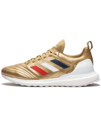 acec98072cf adidas A16+ Ultraboost Kith for Men - Lyst
