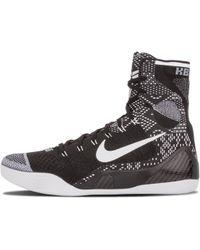 Nike - Kobe 9 Elite Bhm - Lyst