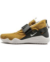 Nike - Komyuter - Lyst