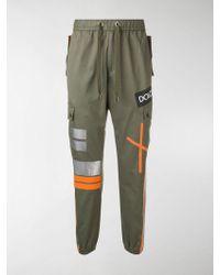 Dolce & Gabbana - Pantaloni sportivi con logo - Lyst