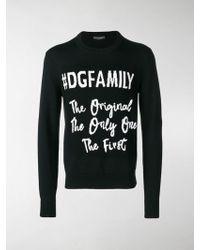 Dolce & Gabbana - Maglione #DGFamily - Lyst