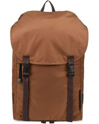 Stella McCartney - Bronze Eco Nylon Backpack - Lyst