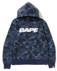 f73ef7c4 A Bathing Ape 1st Camo College Logo Pullover Hoodie Yellow in Yellow for Men  - Lyst