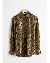 & Other Stories - Metallic Jacquard Lounge Shirt - Lyst