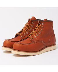 Red Wing - Moc Toe Boot - Lyst