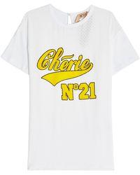 N°21 - Chérie Cotton T-shirt - Lyst