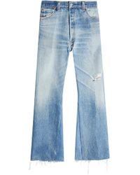RE/DONE - The Leandra Wide Leg Jeans - Lyst
