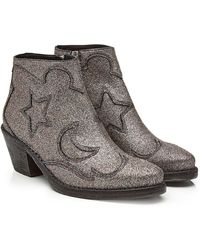 McQ - Solstice Zipped Ankle Boots - Lyst