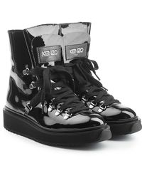 KENZO - Alaska Patent Leather Ankle Boots - Lyst