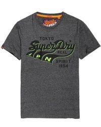 Superdry - Tokyo Spirit Heritage Classic T-shirt - Lyst