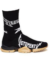 Vetements - X Reebok Classic Sock Sneakers - Lyst