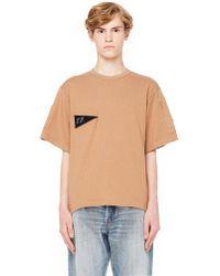 Gosha Rubchinskiy - Brown Cotton T-shirt - Lyst