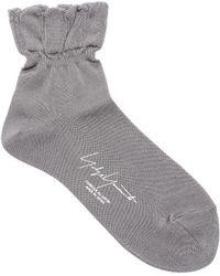 Yohji Yamamoto - Short Cotton Socks - Lyst