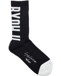 Yohji Yamamoto - Black High Top Socks - Lyst
