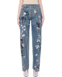 Vetements - Distressed Embellished Straight-leg Jeans - Lyst