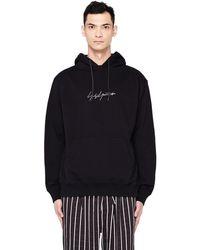 Yohji Yamamoto - Signature Hooded Pullover - Lyst
