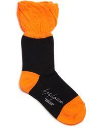 Yohji Yamamoto - Cotton Socks - Lyst