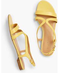 Talbots Keri Strap Sandals