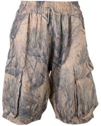 Yeezy - Printed Trousers - Lyst