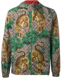 Gucci - Printed Bengal Hoodie Jacket - Lyst