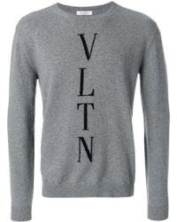 Valentino - Cotton Sweater - Lyst