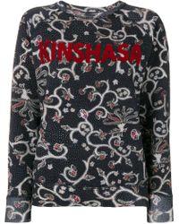 Étoile Isabel Marant - Exilo Printed Sweatshirt - Lyst