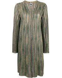 M Missoni - Striped Long Cardigan - Lyst