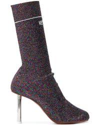 f8ae3da5318e Lyst - Miu Miu Lurex Ankle Boots in Metallic