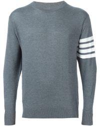 Thom Browne - Classic Wool Jumper - Lyst