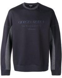 Giorgio Armani - Crew Neck Jumper - Lyst