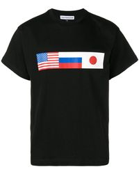 Gosha Rubchinskiy - Cotton T-shirt With Printed Flags - Lyst
