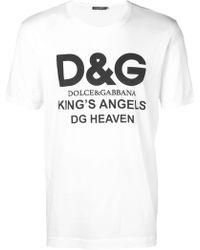 Dolce & Gabbana - Logo Print T-shirt - Lyst