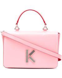 KENZO - Bowling Bag With Shoulder Belt - Lyst