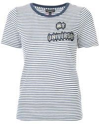 Emporio Armani - Striped T-shirt - Lyst