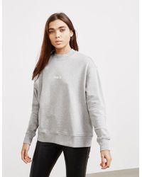 BOSS - Womens Tastand Sweatshirt Grey - Lyst