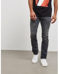 Neil Barrett - Mens Biker Slim Jeans Grey - Lyst
