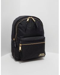 Marc Jacobs - Womens Large Backpack Black - Lyst
