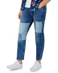 Topman | Patchwork Original Fit Jeans | Lyst