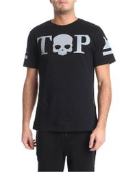 Hydrogen - Black T-shirt With Reflective Logo Print - Lyst