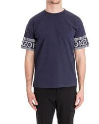 KENZO - Crewneck T-shirt - Lyst