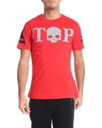 Hydrogen - Red T-shirt With Reflective Logo Print - Lyst