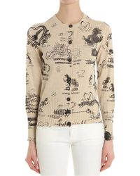 Vivienne Westwood Anglomania - Classic Printed Cardigan - Lyst