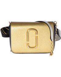 Marc By Marc Jacobs - Hip Shot Belt Golden Bag - Lyst