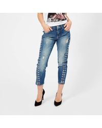 Guess - Vanille Eyelet Jeans - Lyst